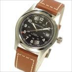 HAMILTON ハミルトン 腕時計 H70455533 メンズ KHAKI Field カーキ フィールド