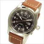 HAMILTON ハミルトン 腕時計 H70555533 メンズ KHAKI Field カーキ フィールド