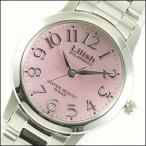 Lilish リリッシュ 腕時計 H997-901 レディース ソーラー電波