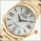 リリッシュ 腕時計 Lilish 時計 正規品 シチズン CITIZEN H997-903 レディース ソーラー
