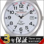 【レビューを書いて3年延長保証】Q&Q キュー&キュー CITIZEN シチズン 腕時計 HG12-204 メンズ SOLARMATE クロノグラフ