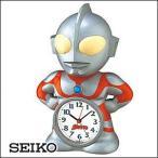 【送料無料】SEIKO セイコー クロック JF336A 目覚まし時計 キャラクタークロック ウルトラマン