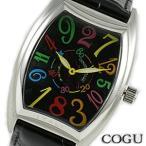 COGU コグ 腕時計 JH4-BKC メンズ 男 【機械式(自動巻き)】【クレイジーアワー(ジャンピングアワー)】文字盤カラー ブラック