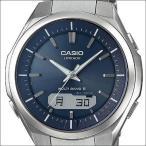 CASIO カシオ 腕時計 LCW-M500TD-2AJF メンズ LINEAGE リニエージ ソーラー 電波