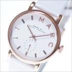 ショッピングmarc MARC BY MARC JACOBS マークジェイコブス 腕時計 MBM1283 レディース Baker ベイカー