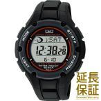 【レビューを書いて3年延長保証】Q&Q キュー&キュー CITIZEN シチズン 腕時計 MHS6-300 メンズ ソーラー電波時計