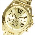MICHAEL KORS マイケルコース 腕時計 MK5605 レディース クロノグラフ