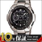 ショッピングShock 【レビュー記入確認後10年保証】CASIO カシオ 腕時計 国内正規品 MRG-7600D-1BJF G-SHOCK ジーショック ソーラー電波 タフソーラー メンズ