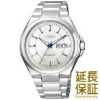 【国内正規品】CITIZEN シチズン 腕時計 NP4080-50A メンズ Collection コレクション 自動巻き