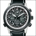 CITIZEN シチズン 腕時計 PMV65-2272 メンズ
