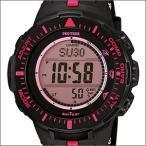海外CASIO 海外カシオ 腕時計 PRG-300-1A4ER メンズ PRO TREK プロトレック ソーラー
