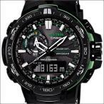 海外CASIO 海外カシオ 腕時計 PRW-6000Y-1A メンズ PRO TREK プロトレック タフソーラー 電波 国内品番 PRW-6000Y-1AJF