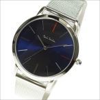 Paul Smith ポールスミス 腕時計 P10058 メンズ