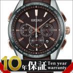 【レビューを書いて10年延長保証】SEIKO セイコー 腕時計 SAGA219 メンズ BRIGHTZ ブライツ ソーラー