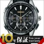 【レビューを書いて10年延長保証】SEIKO セイコー 腕時計 SAGA221 メンズ BRIGHTZ ブライツ ソーラー