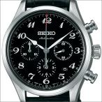 SEIKO セイコー 腕時計 SARK003 メンズ PRESAGE プレサージュ セイコー自動巻腕時計60周年限定モデル 限定1000本 漆ダイヤル