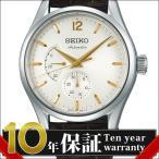 【レビューを書いて10年延長保証】SEIKO セイコー 腕時計 SARW027 メンズ PRESAGE プレサージュ 自動巻き