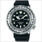 【レビューを書いて10年保証】SEIKO セイコー 腕時計 SBBN033 メンズ PROSPEX プロスペックス MARINE MASTER マリンマスター