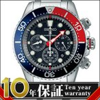【レビューを書いて10年保証】SEIKO セイコー 腕時計 SBDL051 メンズ PROSPEX プロスペックス
