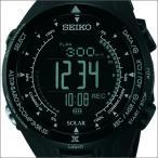 SEIKO セイコー 腕時計 SBEL005 メンズ PROSPEX ALPINIST プロスペックス アルピニスト Bluetooth通信機能 ソーラー ハードレックス