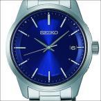 【レビューを書いて10年保証】SEIKO セイコー 腕時計 SBTM231 メンズ SPIRIT スピリット スマート ソーラー 電波