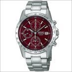SEIKO セイコー 腕時計 SBTQ045 メンズ