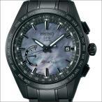 SEIKO セイコー 腕時計 SBXB091 メンズ ASTRON アストロン 2016年限定 限定3,500本 替えバンド付き ソーラーGPS衛星電波修正