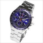 【正規品】海外SEIKO 海外セイコー 腕時計 SND255P1 メンズ パイロット クロノグラフ