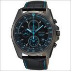 【正規品】海外SEIKO 海外セイコー 腕時計 SNDD71P1 メンズ