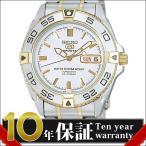海外SEIKO 海外セイコー 腕時計 SNZB24J1 メンズ SEIKO5 セイコー5 SPORTS スポーツ 自動巻き