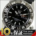 【正規品】海外SEIKO 海外セイコー 腕時計 SNZE81J2 メンズ SEIKO5 セイコー5 SPORTS スポーツ 自動巻き