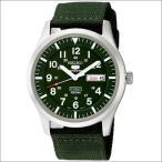 海外SEIKO 海外セイコー 腕時計 SNZG09JC メンズ SEIKO 5 セイコーファイブ SPORTS スポーツ AUTOMATIC 自動巻き