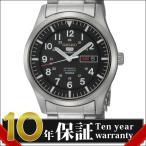 海外SEIKO 海外セイコー 腕時計 SNZG13J1 メンズ SEIKO5 セイコー5 SPORTS スポーツ 自動巻き