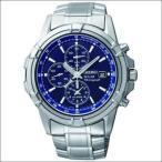 【正規品】海外SEIKO 海外セイコー 腕時計 SSC141P1 メンズ アラーム クロノグラフ ソーラー
