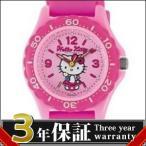 【レビューを書いて3年延長保証】Q&Q キュー&キュー CITIZEN シチズン 腕時計 VQ75-230 レディース