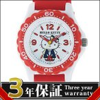 【レビューを書いて3年延長保証】Q&Q キュー&キュー CITIZEN シチズン 腕時計 VQ75-232 レディース