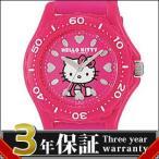【レビューを書いて3年延長保証】Q&Q キュー&キュー CITIZEN シチズン 腕時計 VQ75-430 レディース Hello Kitty ハローキティ