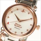 【並行輸入品】Vivienne Westwood ヴィヴィアンウエストウッド 腕時計 VV006SLRS レディース