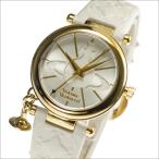ショッピングVivienne Vivienne Westwood ヴィヴィアンウエストウッド 腕時計 VV006WHWH レディース Orb オーブ WHITE ホワイト