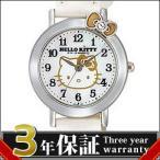 【レビューを書いて3年延長保証】Q&Q キュー&キュー CITIZEN シチズン 腕時計 VW23-131 レディース Hello Kitty ハローキティ
