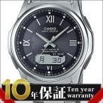 【レビューを書いて10年延長保証】CASIO カシオ 腕時計 WVA-M630D-1A4JF メンズ wave ceptor ウェーブセプター メタルバンド ソーラー 電波