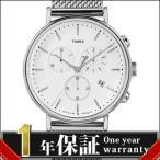 【レビューを書いて1年保証】TIMEX タイメックス 腕時計 TW2R27100 Weekender ウィークエンダー Fairfield フェアフィールド クロノシルバーメッシュ