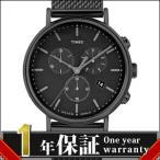 【レビューを書いて1年保証】TIMEX タイメックス 腕時計 TW2R27300 Weekender ウィークエンダー Fairfield フェアフィールド クロノブラックメッシュ