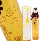 名前入り彫刻ボトル☆上品な甘さとほんのりとした酸味が調和したはちみつのお酒【Tengumai Mead 蜂蜜酒 500ml(天狗舞・車多酒造)】