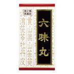 六味丸料エキス錠 [180錠](ロクミガン)   【第2類医薬品】
