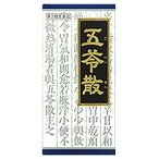 【第2類医薬品】五苓散料エキス顆粒 [45包](ゴレイサン)