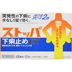 ストッパ 下痢止めEX 12錠×2 1657
