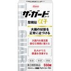 ザ・ガードコーワ整腸錠α3+ 550錠×2 4129 【第3類医薬品】