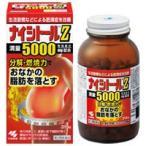 ナイシトールZ 315錠×2 小林製薬 第2類医薬品 防風通聖散(肥満・むくみ)  9940