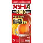 ナイシトールZ 420錠×2 11055 【第2類医薬品】